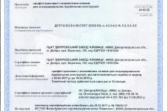 Сертификаты соответствия вентиляция