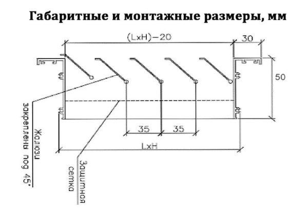 решетка вентиляционная наружная металлическая