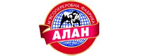 """Мясная фабрика """"Алан"""""""