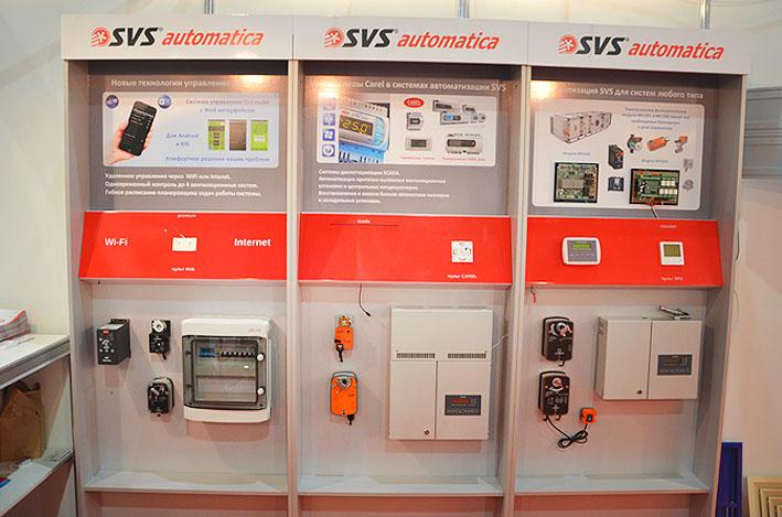 автоматизация системы вентиляции SVS